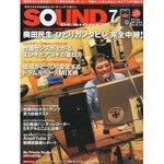 月刊サウンドデザイナー