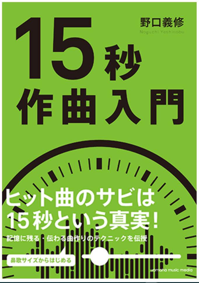 http://yoshinobu.noguchi-art.com/column/15hyoushi.PNG