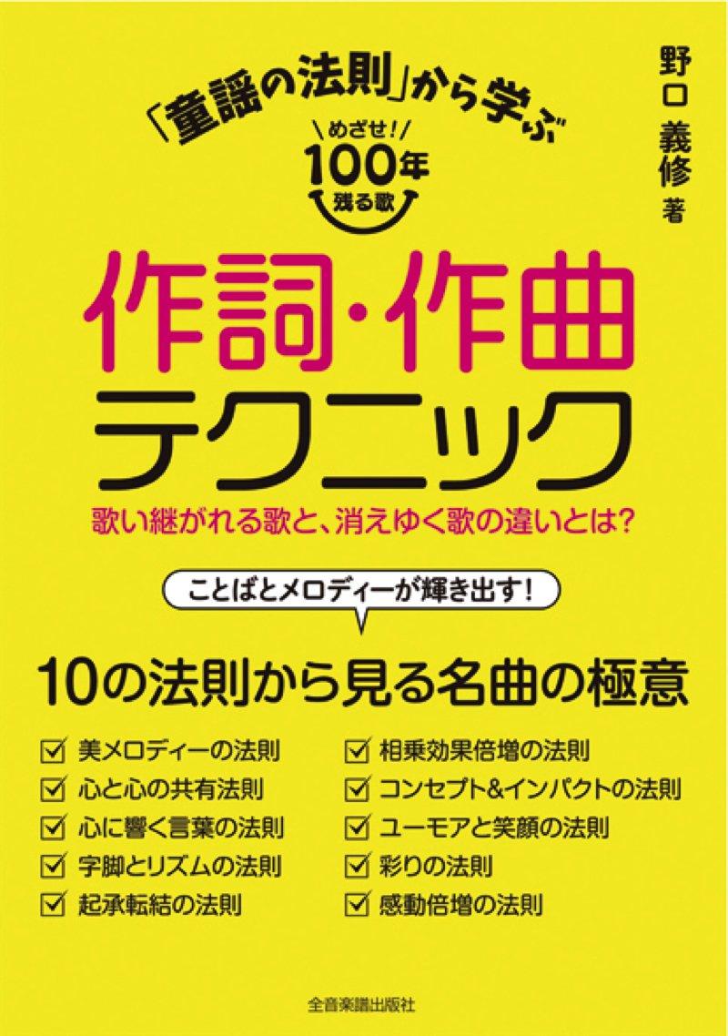 http://yoshinobu.noguchi-art.com/column/douyou_zenon.jpg